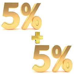 Приведи друга и вместе с ним получите бонус - по 5% от суммы заказа