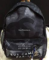 "Рюкзак Chanel №15 ""Graffiti"""