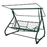 Гойдалки-диван садові для дачі металеві з навісом Ranger Emerald Зелений (7720), фото 5