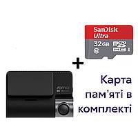 Видеорегистратор 70mai A800S 4K Ultra HD + карта памяти на 32 гб