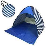 Намет пляжна Stripe синя 150/165/110 см, автоматична