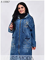 Красивый джинсовый кардиган размеры 60-64