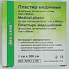 Пластир медичний на нетканій основі в котушці 1х500 см / MEDICARE, фото 2