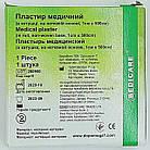 Пластир медичний на нетканій основі в котушці 1х500 см / MEDICARE, фото 3