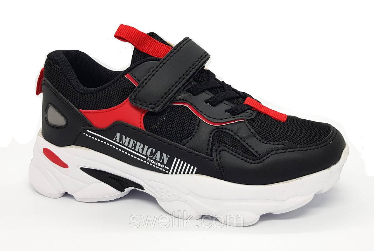 Кросівки Amerikan Club, р. 33