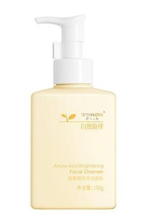 Молочко для снятия макияжа SERSANLOVE Amino Acid Brightening Facial Cleanser 150 гр