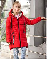 Демісезонна тепла куртка для дівчинки розмір 116-146