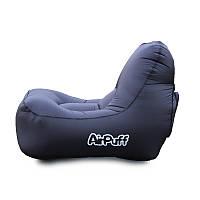 Надувное кресло лежак AirPuff для отдыха на природе и пляже (Black)