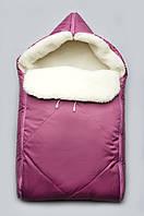 Зимний детский конверт для новорожденного на меху Бордовый