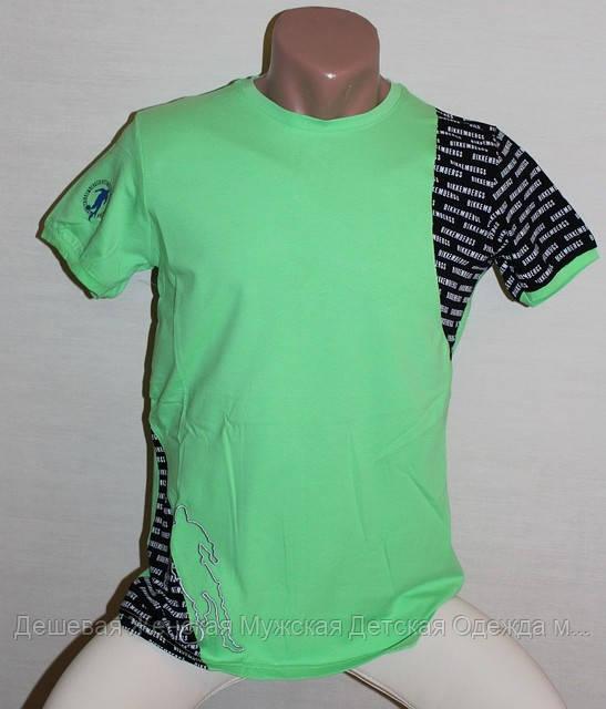 Мужская футболка Турция №112