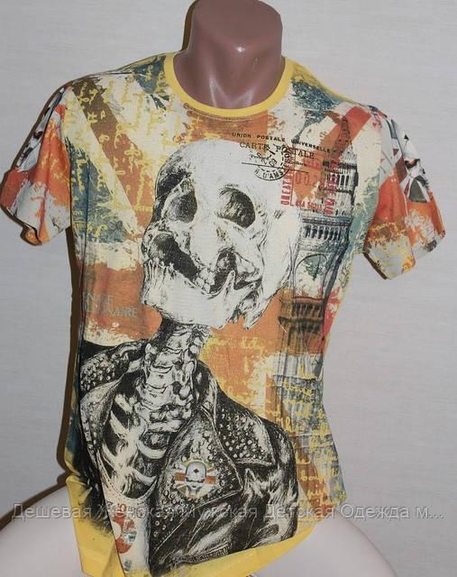 Мужская футболка Турция №117