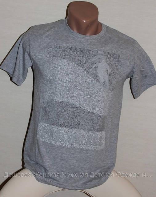 Мужская футболка Турция №96