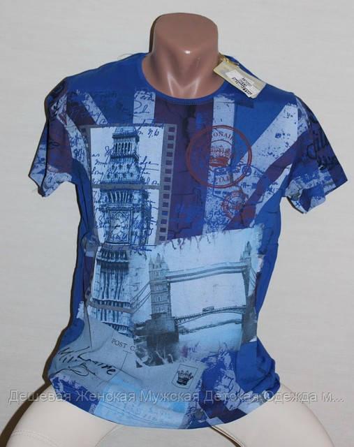 Мужская футболка Турция №123