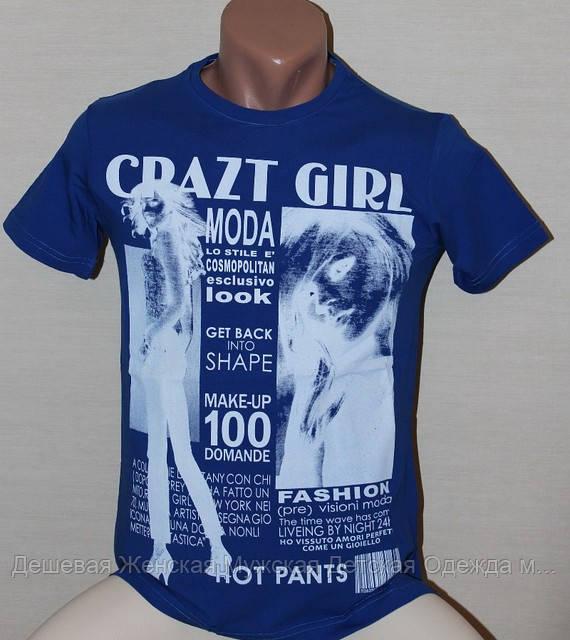 Мужская футболка Турция №124