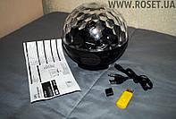 Многофункциональный Диско-Шар MP3 Portable Speaker RE-VL-004 (с флешкой в комплекте)