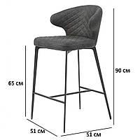 Полубарные мягкие стулья Concepto Keen темно-серые с полукруглой спинкой из ткани с эффектом нубука
