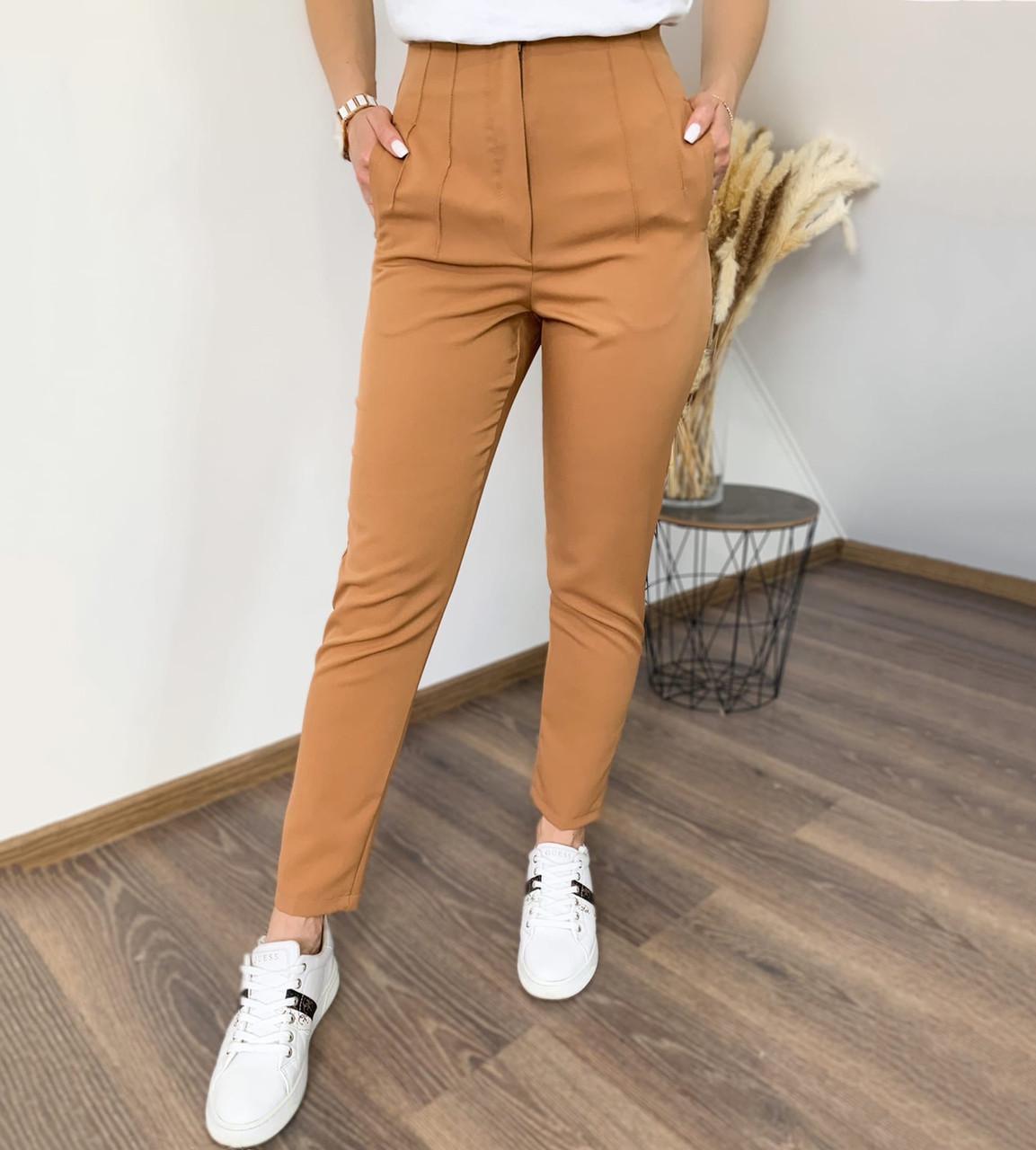 Классические женские брюки с высокой посадкой