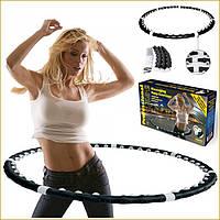 Хулахуп Массажный обруч Massaging Hula Hoop Exerciser Professional