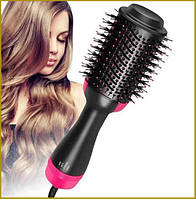 Фен - расчёска для укладки волос (One Step Hair Dryer and Styler 3 in 1)