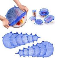 Набор многоразовых силиконовых крышек для посуды Reusable Food Storage Covers (6 шт) (Разные цвета)