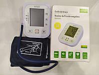 Srzr Плечевой тонометр Electronic Blood Pressure Monitor Arm Style