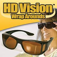 Антибликовые, поляризованные очки для водителей HD Vision Wrap Arounds (желтые)