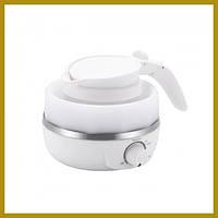 Универсальный электрический складной чайник Electric Kettle силиконовый чайник, дорожный,белый