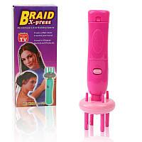 Машинка для автоматического плетения косичек Braid X-press | Прибор для косичек | Заплетатель косичек