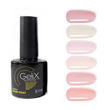 Бази камуфляжні GeliX