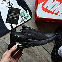 Кроссовки мужские Nike Air Max 270 Totall Black Найк Аир Макс 270 легкие удобные дышащие на лето черные