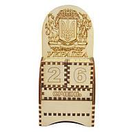 Деревянный календарь Украина - Герб