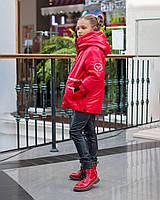 Курточка на девочку. Детская, модная осенняя куртка. Демисезонная курточка для девочки Р- 7 до 13 лет красная