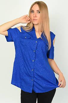 Блуза женская синяя DS 134465M