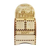 Деревянный календарь Одесса - Преображенский собор