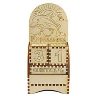 Деревянный календарь Кирилловка - Дельфин