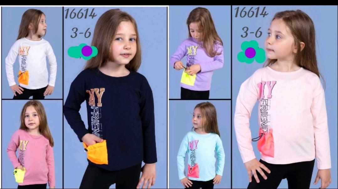 Кофты для девочек 98-116 рост