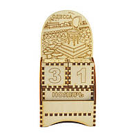 Деревянный календарь Одесса - 12й стул