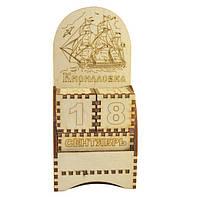 Деревянный календарь Кирилловка - Корабль