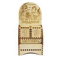 Деревянный календарь Бердянск - Памятник сантехнику
