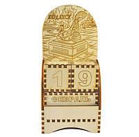 Дерев'яний календар Бердянськ - Бичок-годувальник