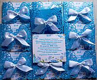 Оригинальные свадебные пригласительные, приглашение на свадьбу ручной работы ажурные бирюза