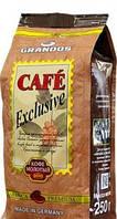 Кофе Grandos Грандос Эксклюзив молотый 250 грамм