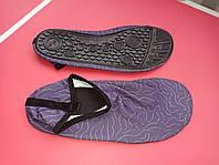 Летние пляжные кроссовки из неопрена (аквашузы) 39\40 размер (24 см)