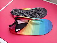 Летние пляжные кроссовки из неопрена (аквашузы) 45\46 размер (27 см)