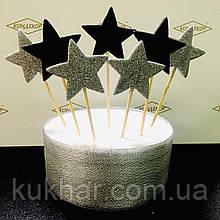 """Украшения на торт """"звездный"""" серебро"""