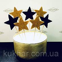 """Украшения на торт """"звездный"""" золото"""