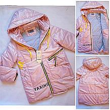 Подростковая куртка для девочки р. 140-164 (УХ-2213)