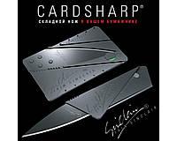 Ніж–кредитка CardSharp 2 AR1