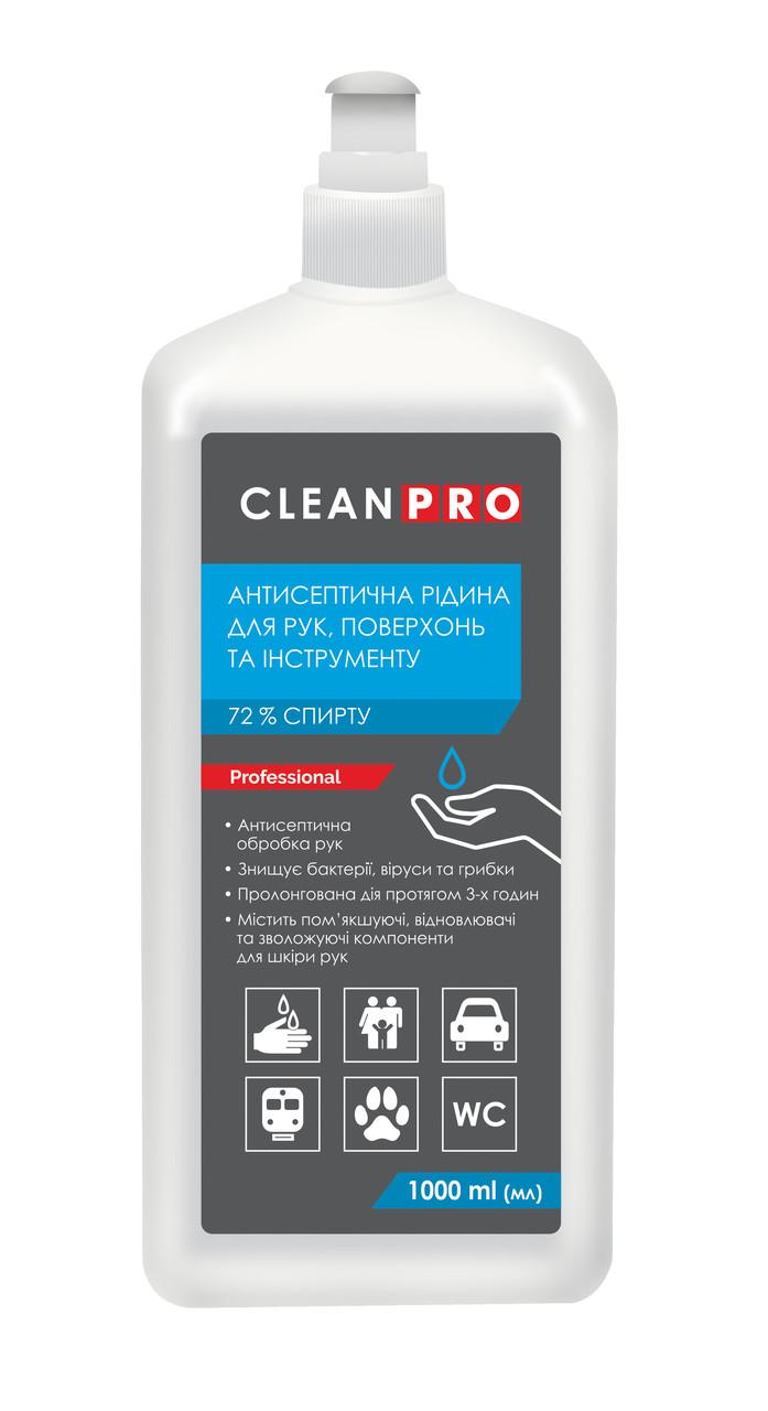 Clean Pro Засіб для дезінфекціі рук рідина 1л (8шт/ящ)