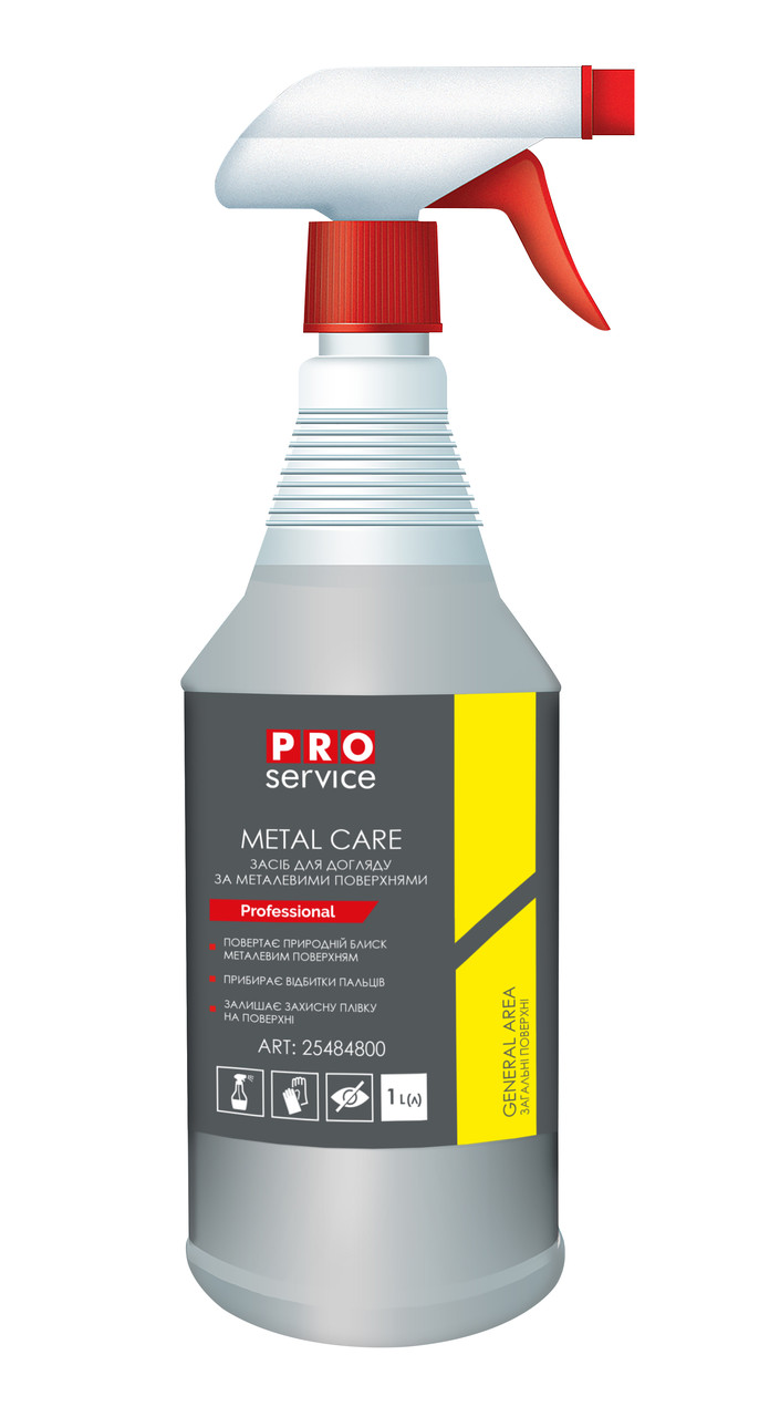 PRO Засіб для догляду за металевими поверхнями Metal Care 1л (12 шт/ящ)
